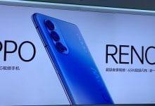 Photo of تسريب صور ومواصفات الهاتفين Oppo Reno 4 و Oppo Reno 4 Pro