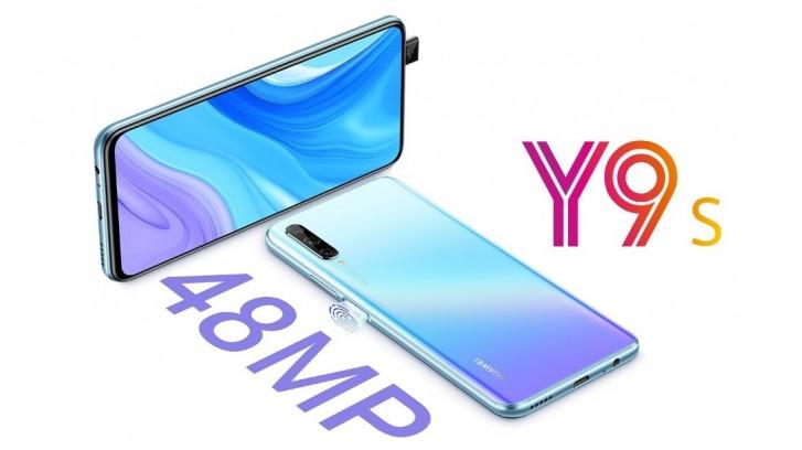تصل Huawei Y9s إلى الهند ، وتبدأ المبيعات في 19 مايو