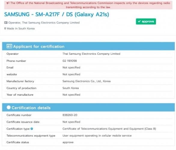 حصل Samsung Galaxy A21s على شهادة NBTC ، وشيك الحدوث
