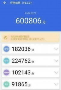 نتيجة AnTuTu لـ RMX2072 - يُزعم أن Realme X3 Pro