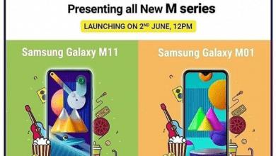 صورة سامسونج تستعد للإعلان عن هاتفي Galaxy M01 وM11 في 2 من يونيو