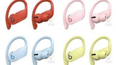 Photo of ستحصل سماعات Powerbeats Pro على أربعة خيارات ألوان جديدة ، أكثر ملاءمة للصيف