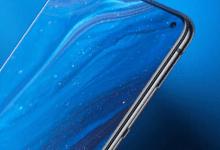 صورة سلسلة Meizu 17 تنطلق قريباً بشاشة Super AMOLED مخصصة وتقنية NFC