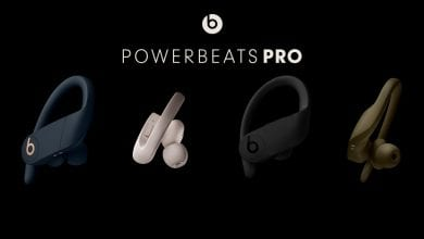 Photo of سماعات Powerbeats Pro اللاسلكية ستحصل على أربعة ألوان جديدة مُناسبة للصيف