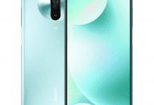 صورة شاومي تعلن عن إصدارها الخاص Redmi K30 5G Extreme بسعر 282 دولار