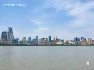 عينات كاميرا Realme X3 SuperZoom