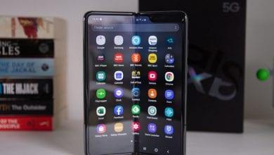Photo of من المحتمل وجود العديد من هواتف Galaxy القادمة القابلة للطي ، بما في ذلك طراز E / Lite الأرخص