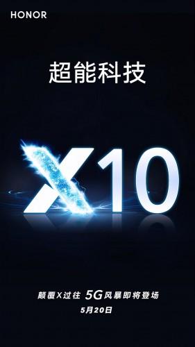 يأتي Honor X10 مع دعم 5G في 20 مايو