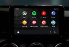 Photo of أفضل تطبيقات Android Auto لعام 2020