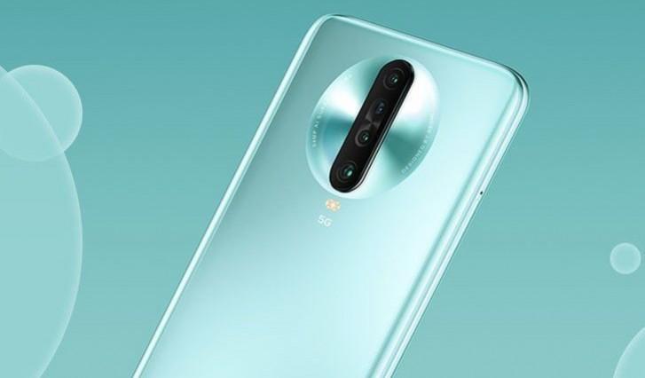 أصبح Redmi K30 5G Racing Edition رسميًا كأول هاتف مع Snapdragon 768G