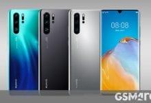 صورة يأتي Huawei P30 Pro New Edition إلى المملكة المتحدة
