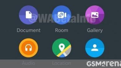Photo of يحصل WhatsApp لنظام Android على تكامل Facebook Messenger Rooms مع التحديث التجريبي