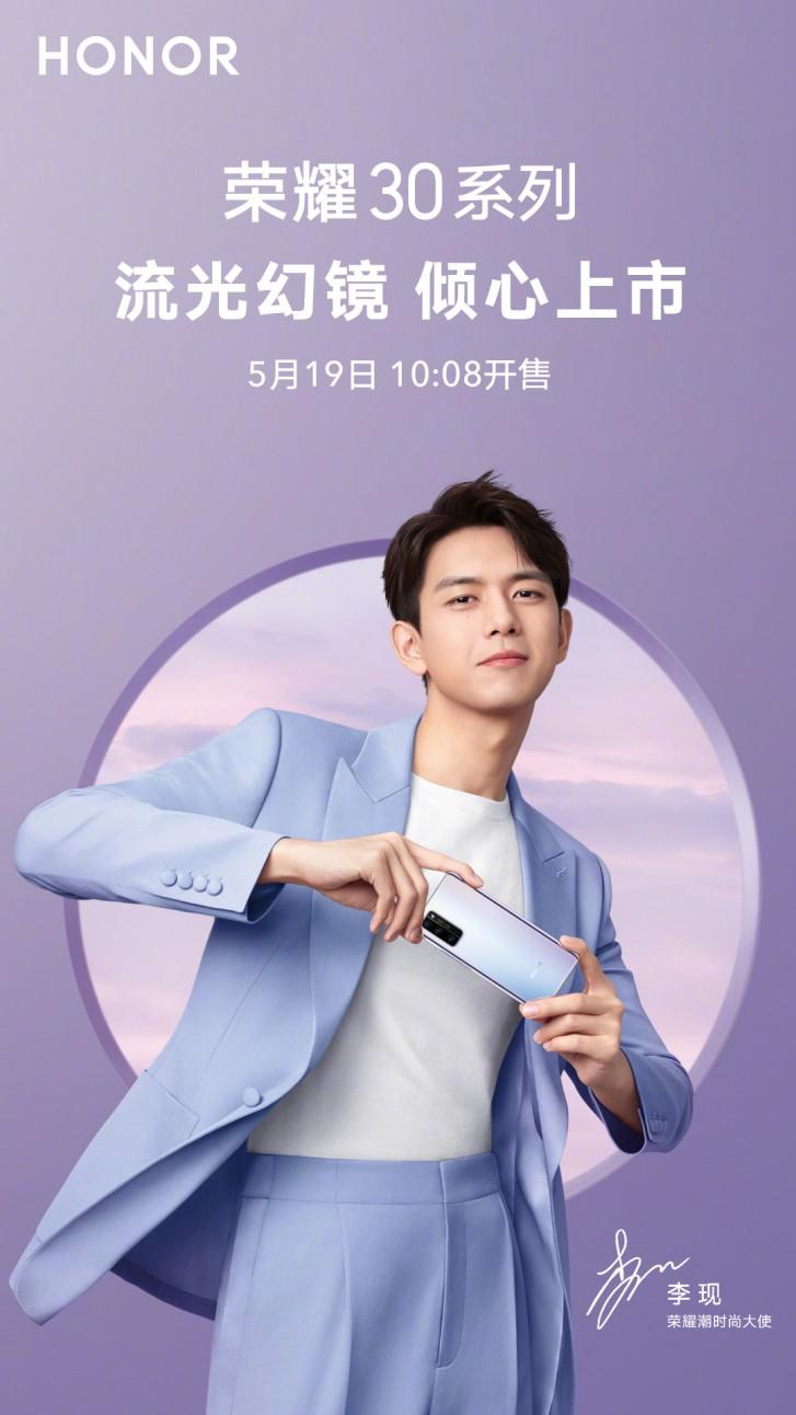 يحصل Honor 30 و 30 Pro على خيار ألوان جديد في الصين