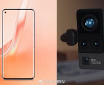 فيفو X50 Pro ينظر في تقديم وملصق