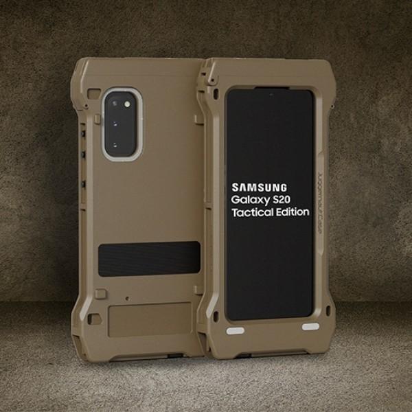 سامسونج تعلن عن الإصدار التكتيكي Galaxy S20