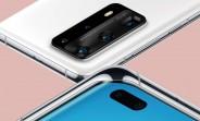 سيتم طرح Huawei P40 Pro + للبيع في 6 يونيو ، MatePad Pro 5G في 27 مايو