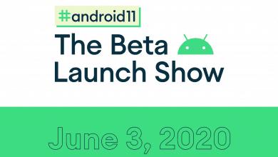 صورة جوجل تحدد 3 من يونيو لبث الحدث الرسمي لإطلاق الإصدار التجريبي من Android 11