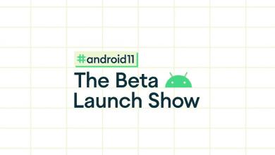 جوجل تحدد 3 من يونيو لحدث إطلاق الإصدار التجريبي من Android 11