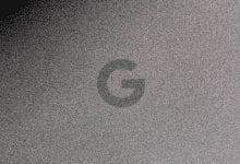 صورة جوجل ستعلن عن هواتف Pixel 3 في 9 أكتوبر