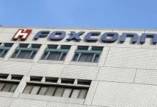 أرباح Foxconn تتراجع إلى أدنى مستوى منذ 20 عام