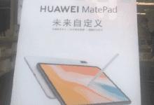 صورة هواوي تستعد لإطلاق جهاز MatePad اللوحي برقاقة معالج KIRIN 810
