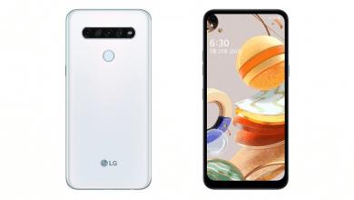 صورة LG تعلن رسمياً عن هاتف LG Q61 بتصميم ثقب الشاشة وإعدادات رباعية للكاميرة الخلفية