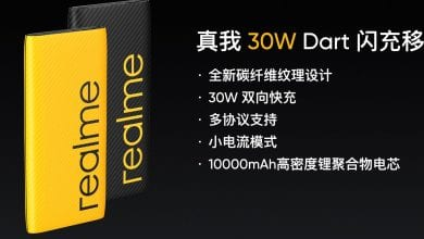 صورة Realme تُعلن أيضًا عن البطاريات المحمولة Realme 30W Dart و Realme Power Bank 2