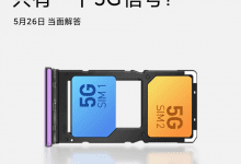 Photo of Redmi 10X أول هاتف يأتي قريباً بميزة دعم اثنان من شرائح SIM لشبكات 5G