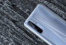 صورة TENAA تكشف لنا عن تصميم ومواصفات الهاتف Realme X50 Pro Player