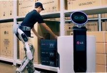 صورة LG سوف تكشف عن روبوت الهيكل الخارجي الخاص بها في مؤتمر IFA 2018