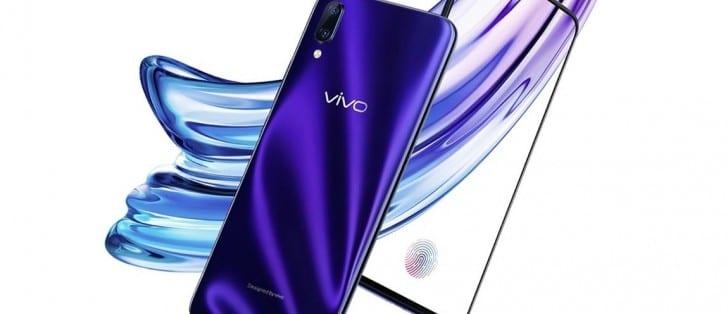 إعلان تشويقي يكشف عن مستشعر للبصمة تحت شاشة هاتف Vivo X23