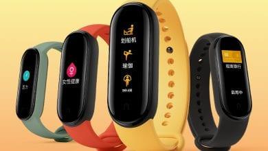 صورة إسوارة اللياقة البدنية Xiaomi Mi Band 5 تظهر في صورة رسمية بأربعة ألوان مختلفة