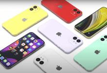 صورة ابل تبدأ الإنتاج الضخم لسلسلة هواتف iPhone 12 الشهر المقبل