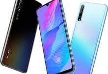 صورة الإعلان رسميًا عن الهاتف Huawei P Smart S مع شاشة بحجم 6.3 إنش