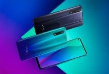 Photo of الإعلان رسميًا عن الهاتف Vivo Z5x 2020، ويضم المعالج Snapdragon 712