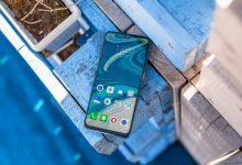 صورة الهاتف Realme 2 Pro يبدأ رسميًا بتلقي تحديث Android 10 الرسمي