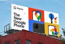 صورة تسربت خيارات ألوان Google Pixel 4a والتسعير الأوروبي