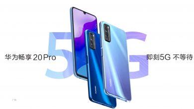 صورة تسرب كامل المواصفات لهاتف Huawei Enjoy 20 Pro