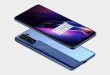صورة تسريبات تكشف عن هاتف OnePlus Z بمعالج Snapdragon 765G
