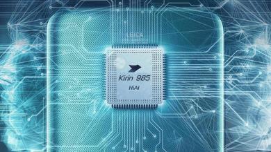 صورة تسريبات جديدة تؤكد على أن رقاقة Kirin 985 تدعم هاتف Honor X10 Pro المرتقب