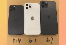 صورة تسريبات مصورة تكشف عن تصميم ومواصفات سلسلة iPhone 12 من ابل