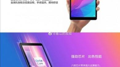 Photo of تسريب صور ومواصفات الجهاز اللوحي Huawei MediaPad C3