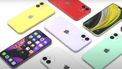 صورة تقرير جديد يقترح قدوم نسخة LTE فقط من iPhone 12 مقابل 549 دولار أمريكي