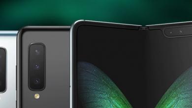 صورة سامسونج تستعد لإطلاق هاتف Galaxy Fold Lite منخفض التكلفة العام المقبل