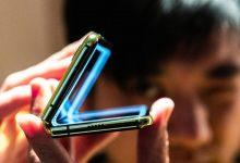 صورة سامسونج تُعد الهاتف Galaxy Fold Lite، وسيصدر في العام 2021