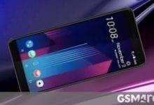 صورة سيكون HTC Desire 20 Pro أول هاتف HTC يتم إطلاقه مع Android 10