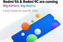 Photo of شاومي تستعد للإعلان عن هاتفي Redmi 9A وRedmi 9C في 30 من يونيو
