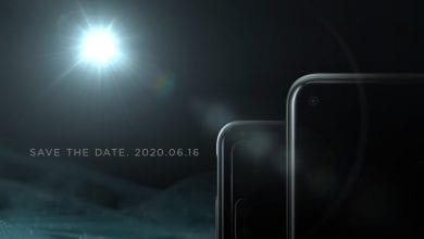 صورة عودة HTC إلى الهواتف: سيتم إطلاق HTC Desire 20 Pro في 16 يونيو