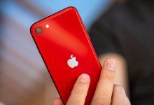 صورة iPhone SE 2020 نجح في جذب المزيد من مستخدمي الأندرويد أكثر من ذي قبل