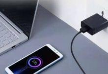 Photo of قد نرى هاتف ذكي يدعم الشحن السريع بقوة 120W من شركة Xiaomi قريبًا